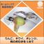 難しい柑橘類も簡単に皮むきできちゃう電動ピーラー『瞬助』 製品画像