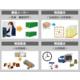 積付自動計算Webサービス『VM-Cloud』 製品画像