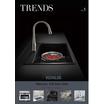 新色追加! ネオロックキッチンシンクセット Trend.Vol5 製品画像
