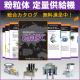 【無料プレゼント!】粉粒体定量供給機の総合カタログ&納入事例 製品画像