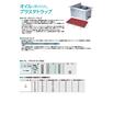オイル・プラスタ阻集器 製品画像