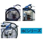 アドブルー用コンテナセット「IBCシリーズ」 製品画像