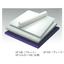 【摩耗用途汎用切削用材料】ウルモラー プレート・丸棒 製品画像
