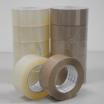 OPPテープ『オーキッドOPPテープ』 製品画像