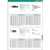 回転用シール『ヘキサシールDWS型/DY型』のサイズ表 製品画像