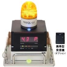 オンサイト早期地震検知警報装置『FREQL-LU』 製品画像