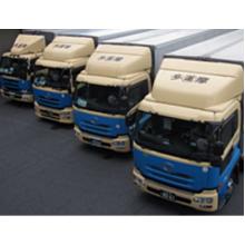多摩運送株式会社 事業紹介 製品画像