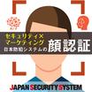 【防犯カメラソリューション】AI画像認証「AIZE(アイズ)」 製品画像