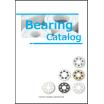 総合カタログ進呈!『セラミックベアリング・樹脂ベアリング』 製品画像