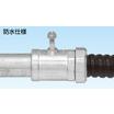 コンビネーションカップリング鋼製電線管接続用 K2KI/K2KE 製品画像
