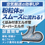 エルボ・ベンド管の「摩耗・閉塞・形状変化」を減少!スーパーエルボ 製品画像