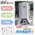 【軽量&屋外設置OK】備蓄型組立式個室トイレ『ほぼ紙トイレ』 製品画像