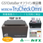 GS1DataBarオフライン検証機 TruCheck Omni 製品画像