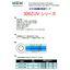 シリコーンゴム接着 分子勾配膜両面テープ 300Z UVシリーズ 製品画像