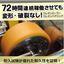 【高耐久ウレタンローラー・ベアリング】摩耗・亀裂・剥離に強い! 製品画像