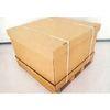強化段ボール「ナビエース」 段ボールバルク包装 製品画像