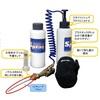 噴霧器『B&G-mini 450ml』 製品画像