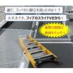 スライドソータVの技術でフレキシブルな自動仕分け! ※動画あり 製品画像