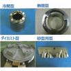 【表面処理】金型におけるショットピーニングと特殊研磨処理の適用例 製品画像