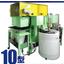 塗料カス自動回収装置『かいしゅう丸シリーズ 10型』 製品画像