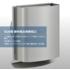 SUS製 耐外風仕様換気口 製品画像