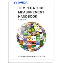 総合カタログ「熱電対計測アクセサリーハンドブック」無料プレゼント 製品画像