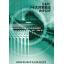 EMCノイズ対策 製品カタログ 製品画像