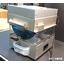 フィルターレス・光触媒式加湿・除菌機 製品画像