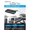 携帯型音声会議用マイクスピーカー R-Talk1500 製品画像