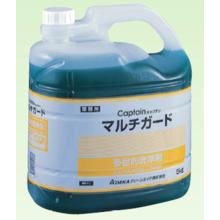 洗浄剤『キャプテンマルチガード』 製品画像