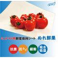 不織布 ミニトマト用鮮度保持シート「ぬれ鮮果」 製品画像