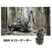 ハーベスターローテーター「BBR Hシリーズ」(bb) 製品画像