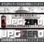 【JPG ZERO】発電機専用エンジンオイル 製品画像