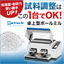 ボールミル『ミキサーミル MM500』※新製品 製品画像