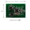 4モード アンテナ内蔵RFIDリーダライタ AMI2030 製品画像