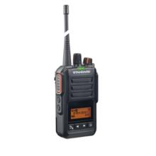 デジタル簡易無線機『VXD460U』 製品画像