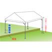 GK屋形テント ランダム式 製品画像
