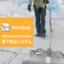 高所作業の安全性確保に!アクロバット社製 常設型転落防止システム 製品画像