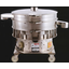 振動ふるい機『カセットタイプ』 製品画像
