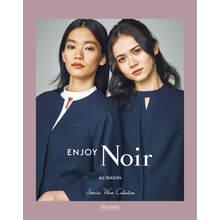 ユニフォーム『ENJOY Noir』オールシーズンカタログ 製品画像