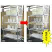 棚収納物落下防止装置『落下センサ』 製品画像