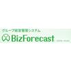 予算管理・管理会計システム『BizForecast』 製品画像