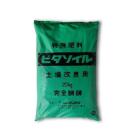 特殊肥料『ビタソイル』 製品画像