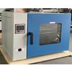 熱風循環乾燥炉『TW-9203A』 製品画像