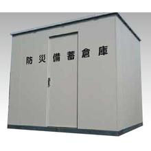 高断熱性防災倉庫 製品画像