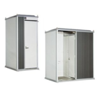 屋外トイレユニット「エポックトイレ」 製品画像