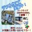【テスト加工の実施中!】日本最大級のウォータージェット! 製品画像