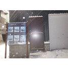 【施工実績】サホロリゾートスキー場で採用のバイオトイレ