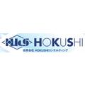 合同会社HOKUSHIコンサルティング 会社案内 製品画像