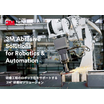 研磨工程の省人化をサポート『3M(TM)研磨材ソリューション』 製品画像